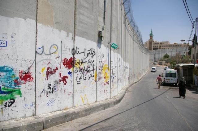 Wall in East Jerusalem - photo by Leopold Lambert (2012)