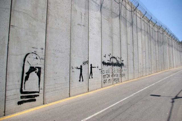 Wall in East Jerusalem - photo by Leopold Lambert (2014)