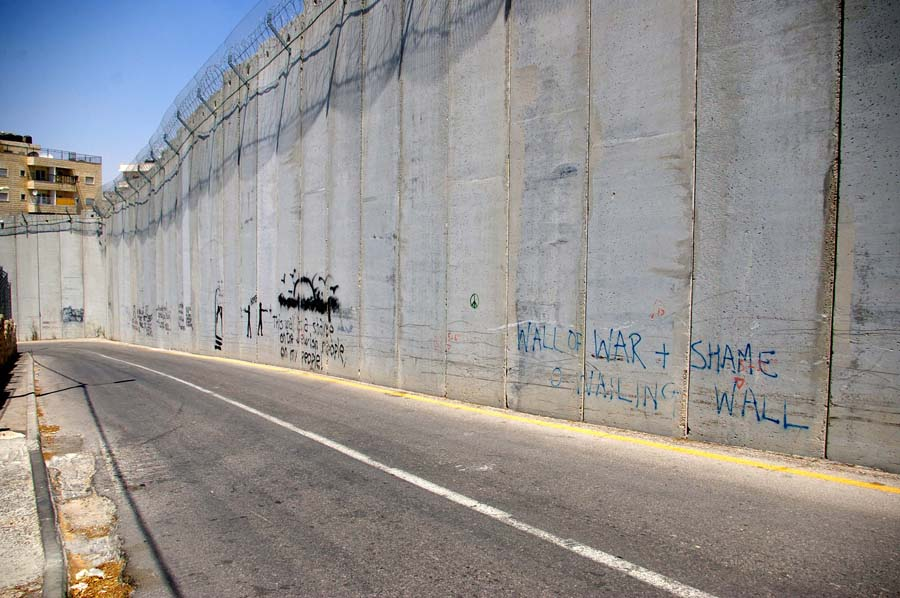 Wall in East Jerusalem - photo by Leopold Lambert (2015)