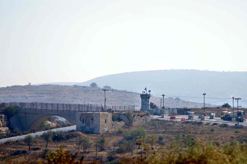 Palestine The Palestinian Archipelago A Metaphorical