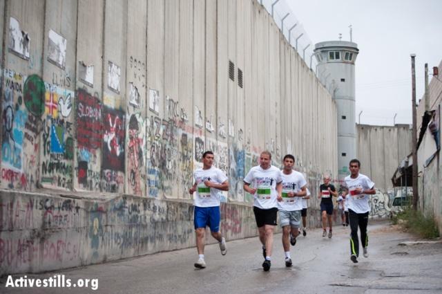 Palestine Marathon, Bethlehem, West Bank, 21.4.2013
