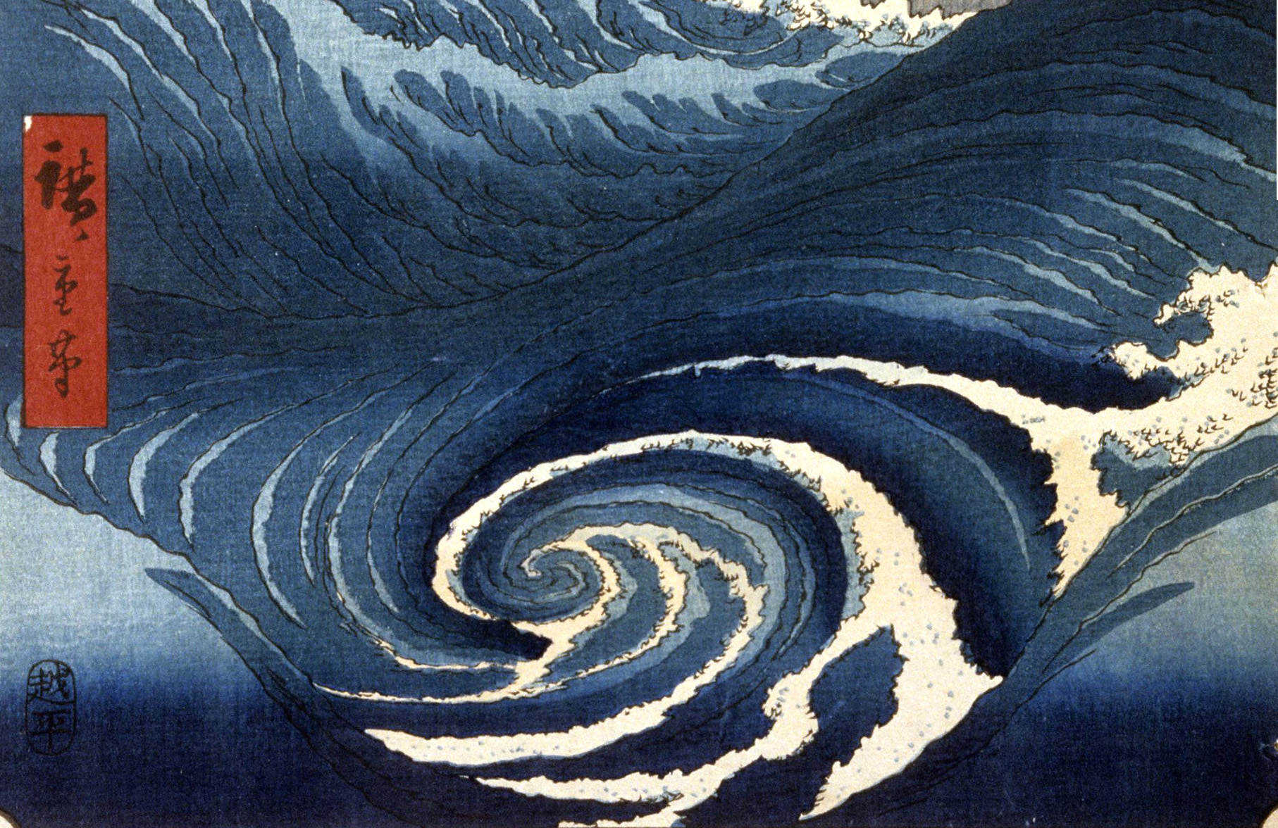 Hiroshige Whirpool