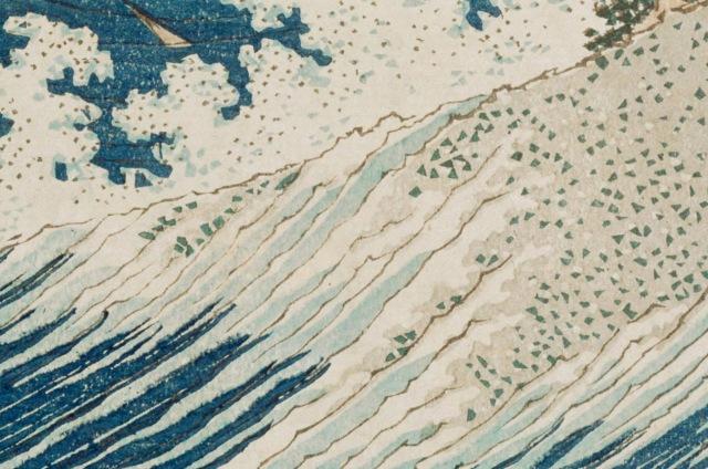 Katsushika Hokusai - Two small fishing boats at sea