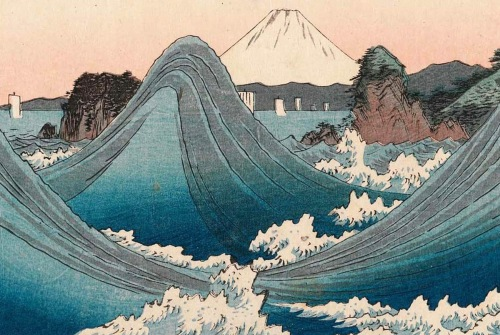 Utagawa Hiroshige - Hiroshige, Rough Seas at Shichiri Beach in Sagami Province (1852)