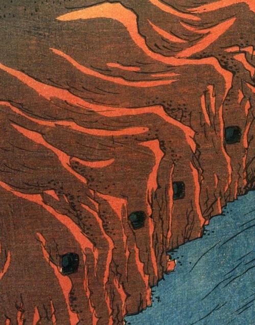 Utagawa Hiroshige - The Road below the Rakan Temple in Buzen Province  (1854)