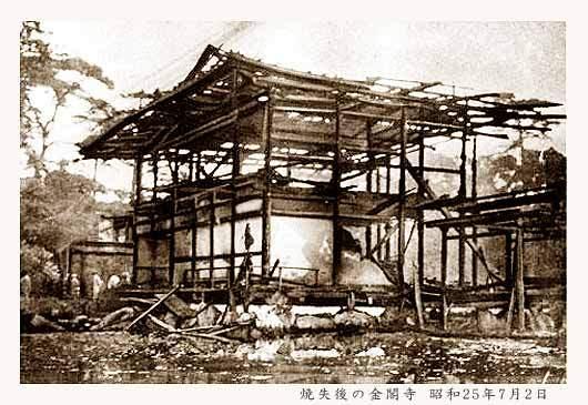 Burned Golden Pavilion Kyoto