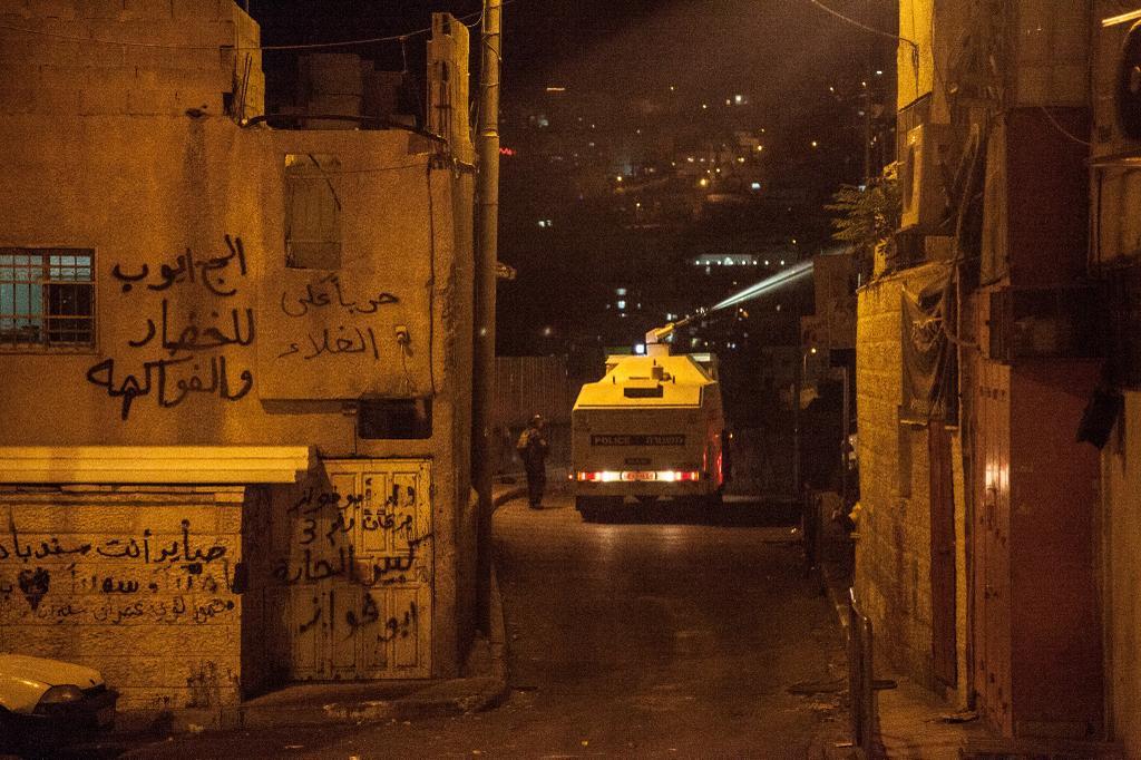 Skunk Truck East Jerusalem