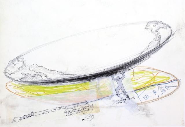 Yoro Park Drawing 01 - The Funambulist