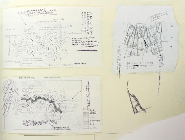 Yoro Park Drawing 02 - The Funambulist