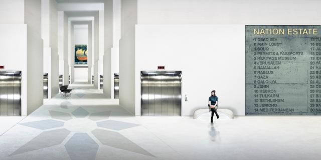 sansour - Main Lobby (small)
